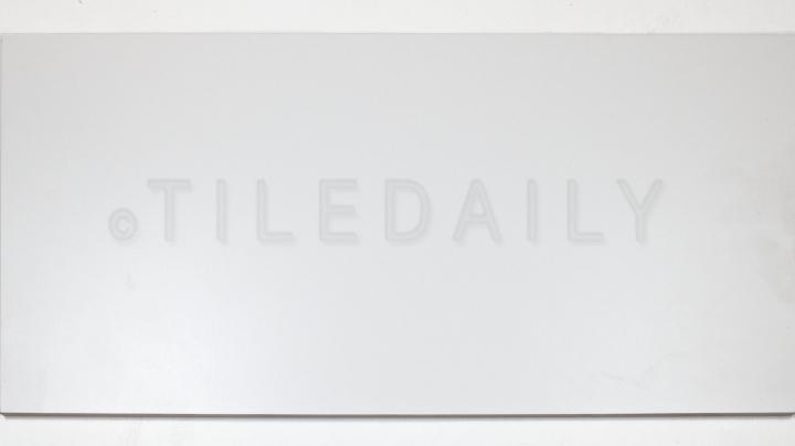 P0036WE - Matte White Porcelain Tile